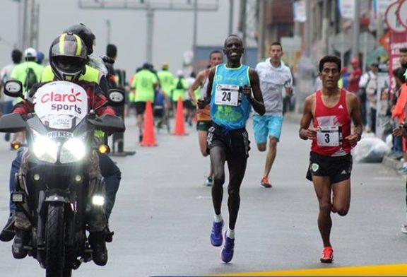 XXV Carrera Atlética Internacional 2016