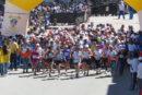 XXII Carrera Atlética Internacional 2013